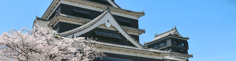 Belajar Bahasa Jepang - Part 1